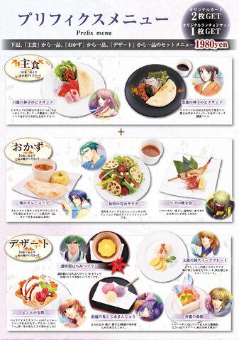 File:Cafe Menu 1 (HTN3).jpg