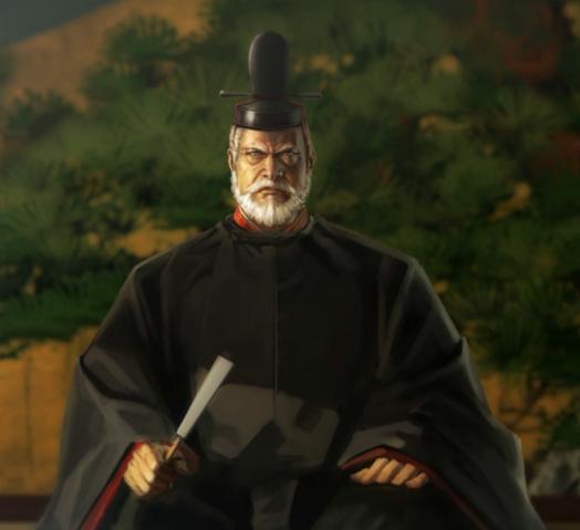 File:Ieyasu Tokugawa 2 (NASSR).png