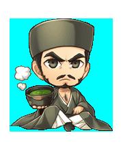 File:Sen no Rikyu (1MSW).png
