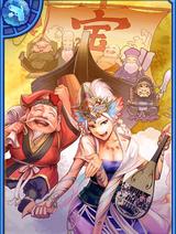 Seven Lucky Gods (GT)