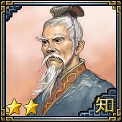 File:Zhang Zhao 3 (1MROTK).png