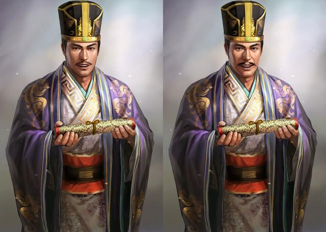 File:Lu Su 2 (ROTK13).png