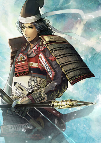 File:Sadamori Taira (TKDK).jpg