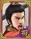 File:Sun Quan 5 (1MROTK).png