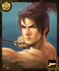 File:Nobunaga7-100manninnobuambit.jpg