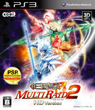 Ssm-multiraid2-PS3cover