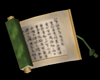 File:Warriors Orochi - Scroll.png