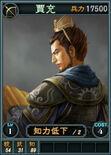 Jiachong-online-rotk12