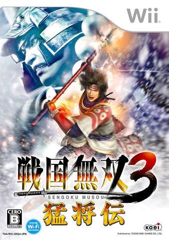 File:Sw3xl-jp-cover.jpg