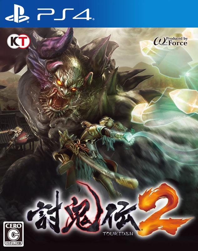 File:TKD2 Cover.png