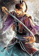 Yoshiteru Ashikaga (TKDK)