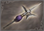 2nd Weapon - Lu Bu (WO)