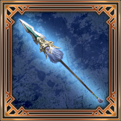 File:Dynasty Warriors 7 - Xtreme Legends Trophy 45.png