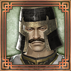 File:Dynasty Warriors 7 Trophy 46.png