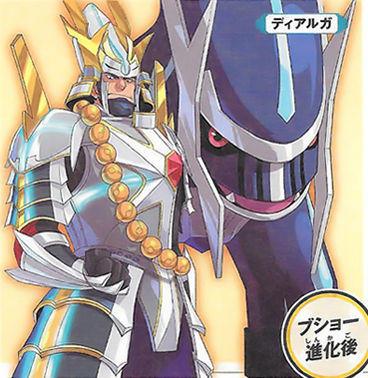 File:Pokemon Conquest - Tadakatsu 2.png