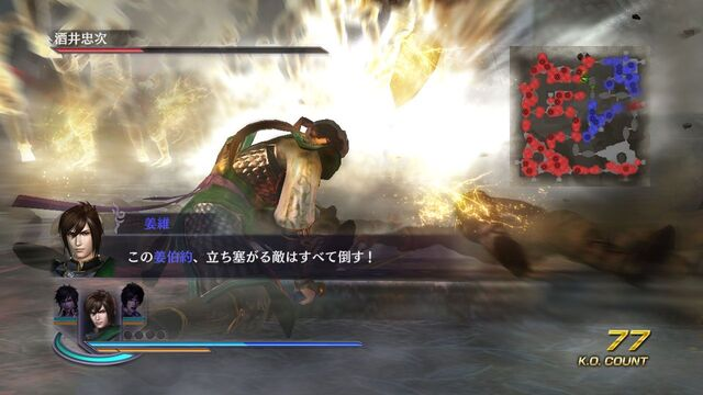File:Warriors Orochi 3 - Scenario Set 20 Screenshot 3.jpg