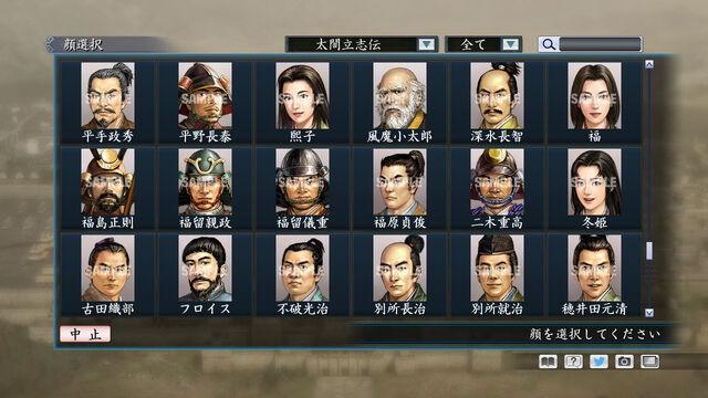 File:Portrait Set 140 (ROTKT DLC).jpg
