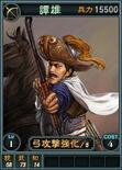 Tanxiong-online-rotk12