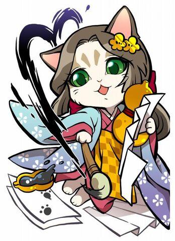 File:Nene3-nobunyagayabou.jpg