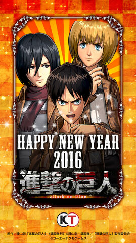 File:Attackontitan-2016newyear.jpg