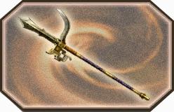 File:Lumeng-dw6weapon.jpg