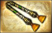 File:Nunchaku - 5th Weapon (DW8).png