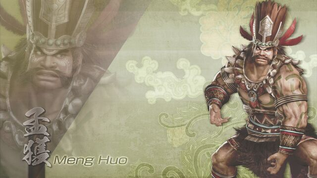 File:MengHuo-DW7XL-WallpaperDLC.jpg