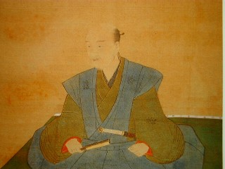 File:Mitsunari-history.JPG