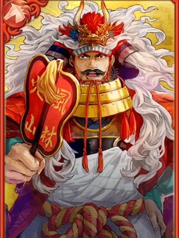 File:Shingen Takeda 2 (GT).png
