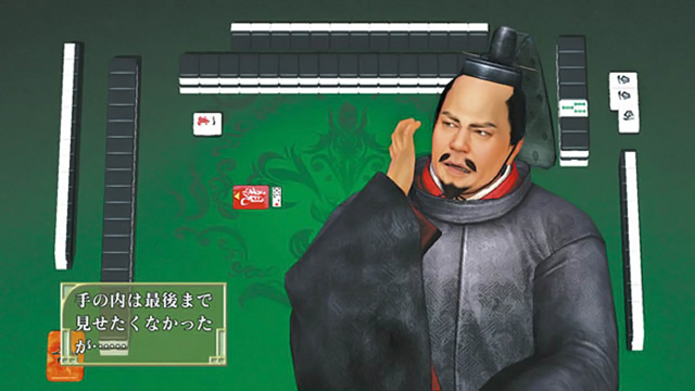 File:Ieyasu Tokugawa (SMTK4).png