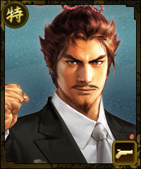 File:Nobunaga-2016aprilfools.jpg
