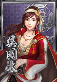 Wu Guotai (DWB)
