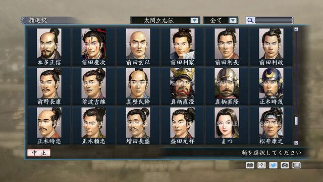 File:Portrait Set 143 (ROTKT DLC).jpg