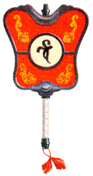 File:Shingen-swweapon4.jpg