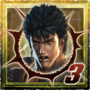 Fist of the North Star Trophy 2