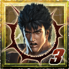 File:Fist of the North Star Trophy 2.png