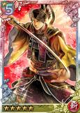 Yoshiteru Ashikaga (QBTKD)
