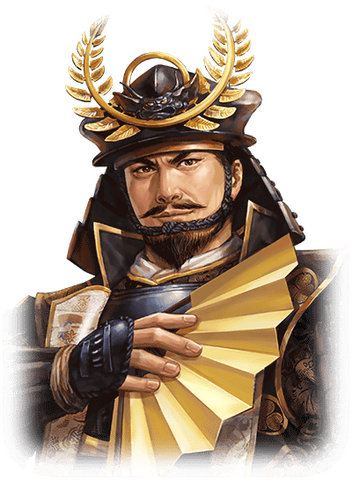File:Ieyasu Tokugawa 2 (NAOS).png