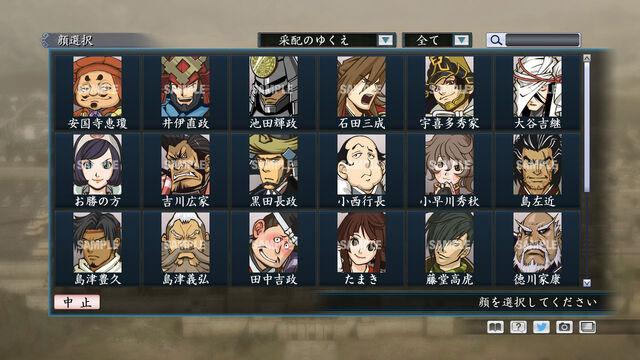 File:Portrait Set 6 (ROTKS DLC).jpg