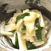 Cooking Navigator Recipe 139