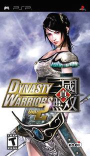 Dynasty Warriors Vol. 2 case.jpg