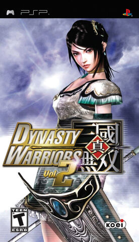 Archivo:Dynasty Warriors Vol. 2 case.jpg