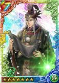 Prince Oe Naka 2 (QBTKD)