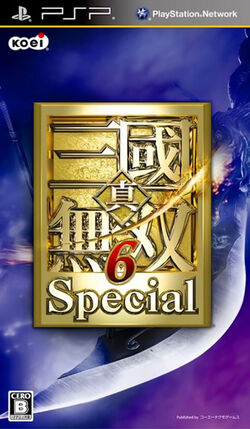 Dw7sp-jp-cover.jpg