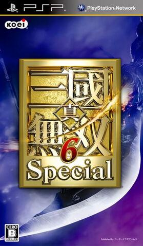 Archivo:Dw7sp-jp-cover.jpg