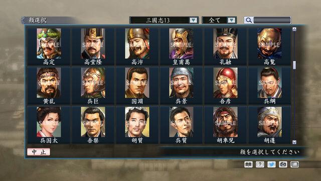 File:Portrait Set 237 (ROTKT DLC).jpg