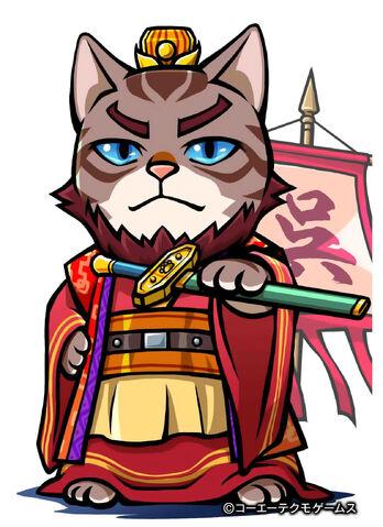 File:Sun Quan (SC).jpg