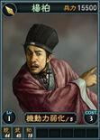 Yangbo-online-rotk12