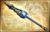 File:Dragon Spear - DLC Weapon 2 (DW8).png