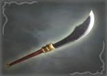 File:1st Weapon - Guan Yu (WO).png